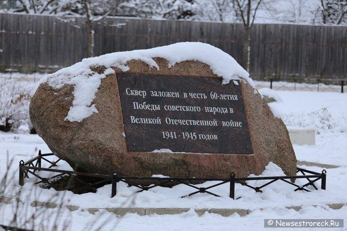 4f361add397e Праздник Крещения Господня отметили в Сестрорецке » Сайт города ...